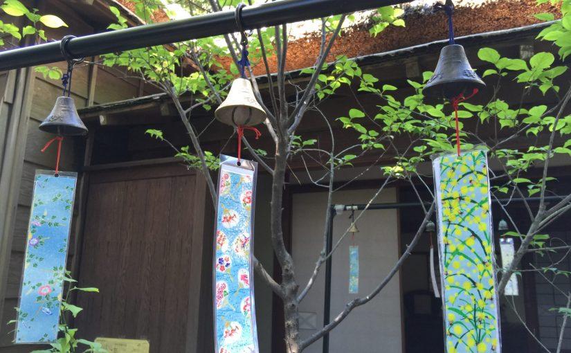 湘南大磯 鴫立庵の風鈴祭