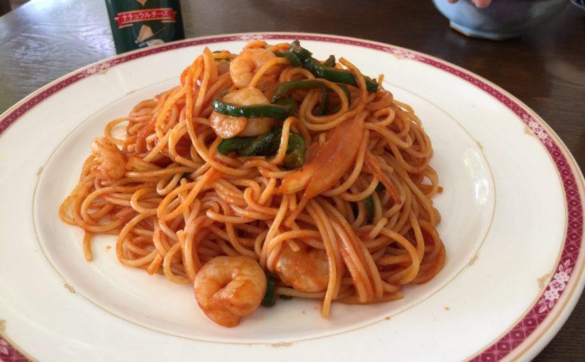 箱根桃源台 芦ノ湖の洋食屋「レストラン蘭」でランチにナポリタンを食べる。