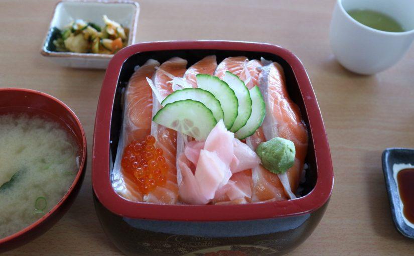 テカポ サーモン丼 日本食レストラン湖畔