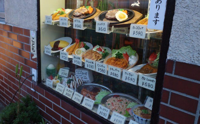 湯河原 レストラン小清水 Cランチ670円