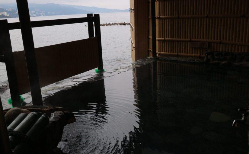伊豆 網代温泉 平鶴-源泉かけ流し日帰り温泉と海に浮かぶ露天風呂