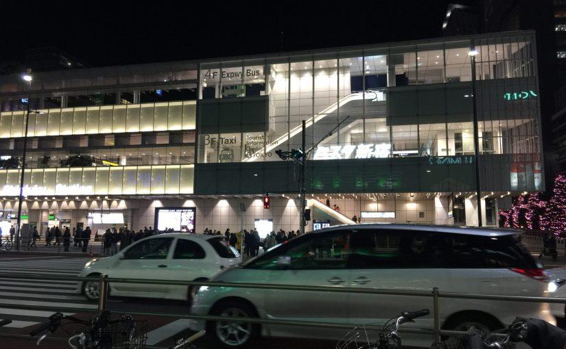 バスタ新宿-行き方 JR南口から高速バス乗り場へアクセスする場合