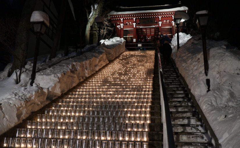 草津温泉 観光 夜の湯畑散策-光泉寺のキャドルイベント夢の灯り