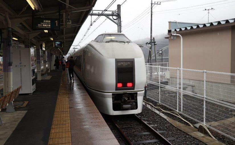 特急草津号 温泉バスターミナル→長野原草津口駅→上野 旅はまだ終わっていない!