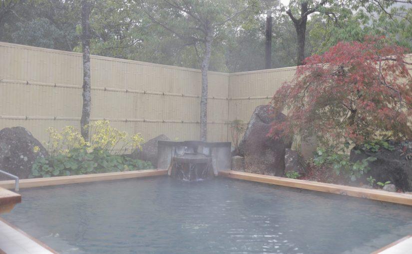 十津川温泉 昴の郷「星の湯」- 7種類のお風呂で身体を癒す