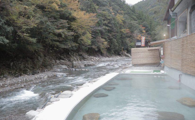 上湯温泉 河原の大露天風呂-十津川村のおじさんもおおすめの野天風呂